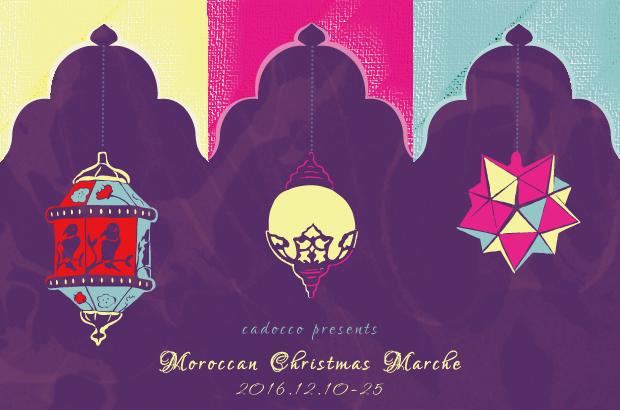 2016morocco_christmas_omote