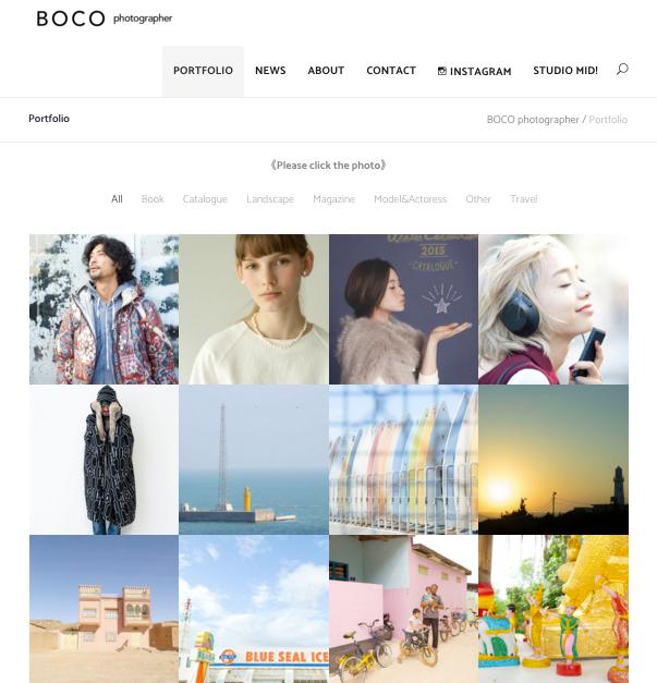 photographerboco